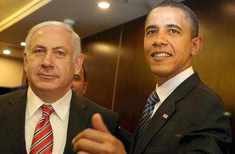 ברק אובמה בנימין נתניהו, צילום: דניאל בר און גיני