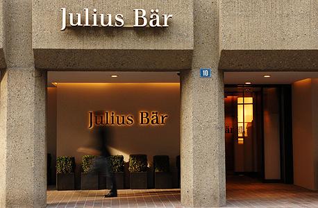 סניף של בנק יוליוס בר בשוויץ, אחד מהבנקים המעורבים בפרשה, צילום: בלומברג