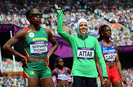 שרה עטר, המתחרה הסעודית. נעשה שינוי גדול באמת? , צילום: איי אף פי
