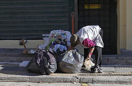 עניים ביוון. אי השוויון פוגע בצמיחה