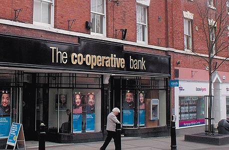 קואופרטיב בנק