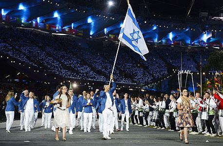משלחת ישראל לאולימיפאדת לונדון, צילום: איי אף פי