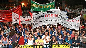 הפגנה חברתית, צילום: צביקה טישלר