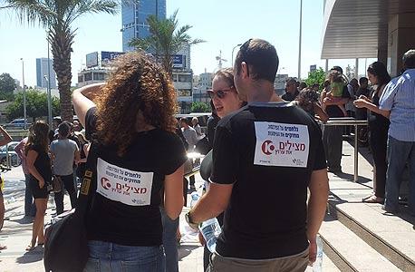 עובדי ערוץ 10 מפגינים