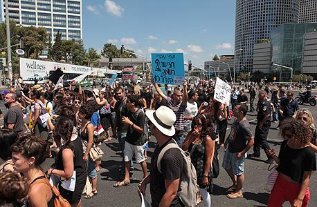 הפגנה של עובדי ערוץ 10