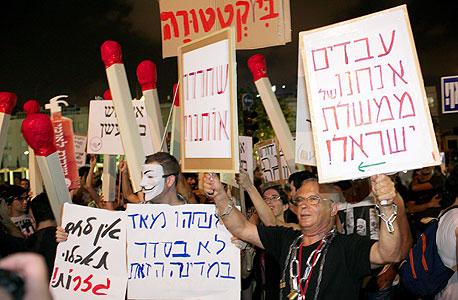 הפגנה נגד גזרות הממשלה