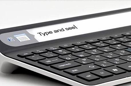 מסך ה-Smartype, צילום מסך: youtube.com