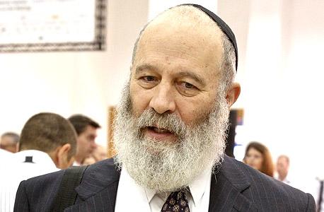 הרב שלמה קליש