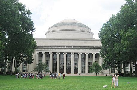 אוניברסיטת MIT בבוסטון
