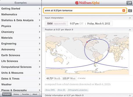 אפליקציית Wolfram Alpha לאייפד
