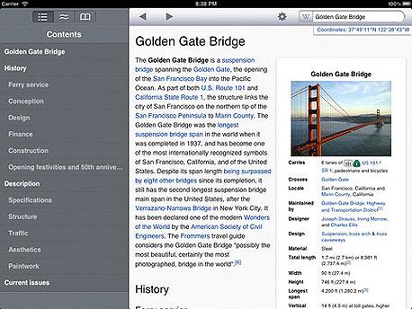 תן כסף, אכתוב שהגשר הזה הוא שלך