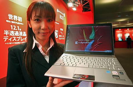 מחשב נייד של טושיבה, צילום: בלומברג