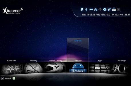 ממשק נאה ונוח, צילום מסך: Xtreamer