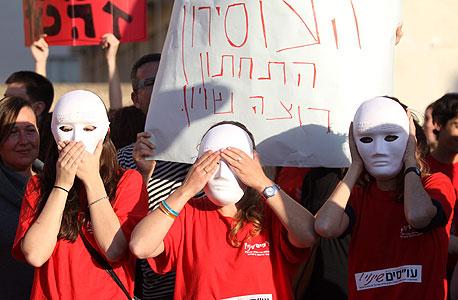 הפגנה של עובדים סוציאליים (ארכיון), צילום: אריאל בשור