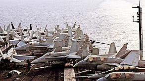 נושאת מטוסים, צילום: בלומברג