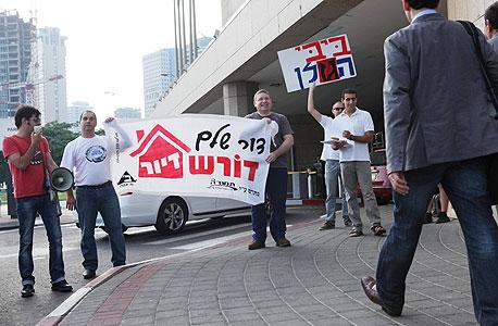 הפגנה בנושא דיור מחוץ לוועידה, צילום: עמית שעל