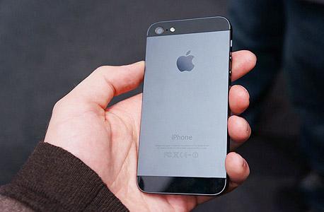 הידעת? יש לך כבר עכשיו את האייפון הבא בכיס