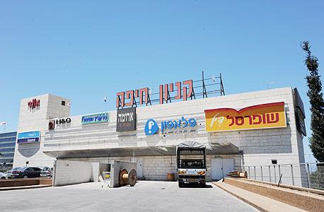 סניף    שופאסל בקניון חיפה (ארכיון), צילום: ערן יופי כהן