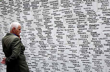 קיר שעליו שמות הנעדרים בעקבות המלחמה בקוסובו