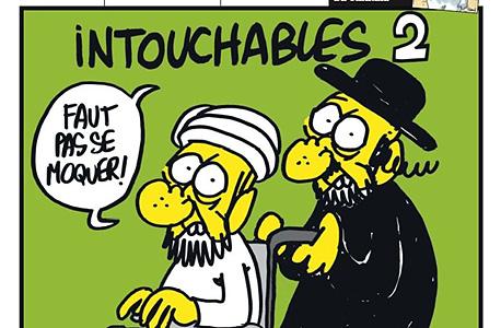 צרפת תסגור 20 שגרירויות בעולם בעקבות פרסום הקריקטורה על מוחמד