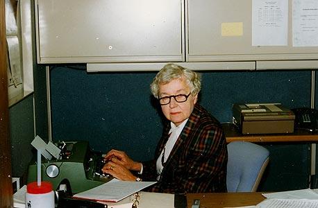 ואן. 1987