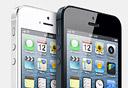 האייפון 5