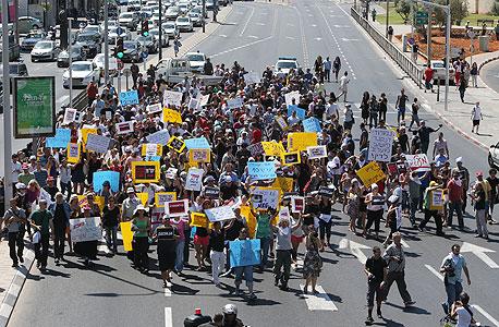 עובדי מעריב מפגינים. ביום שלישי לא ייצא עיתון