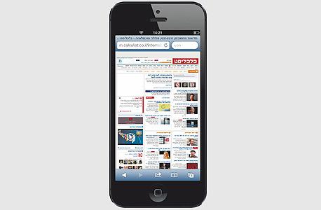 סמסונג: בניגוד לדיווחים, נמשיך למכור מסכי LCD לאפל