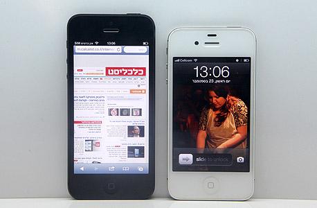 בגדי האייפון החדשים: שחורים, לבנים ושטוחים