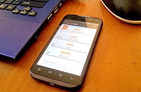 תמיכת NFC, בצירוף מדבקות חכמות