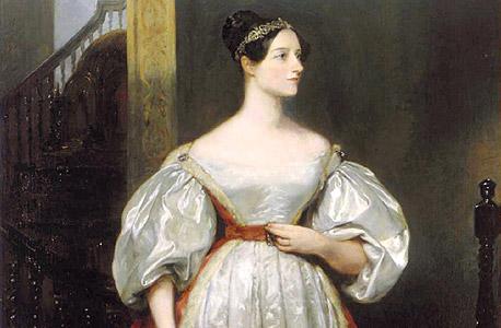 אדה לאבלייס, המתכנתת הראשונה