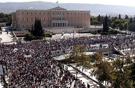 ההפגנה באתונה, היום