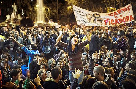 הפגנה בספרד