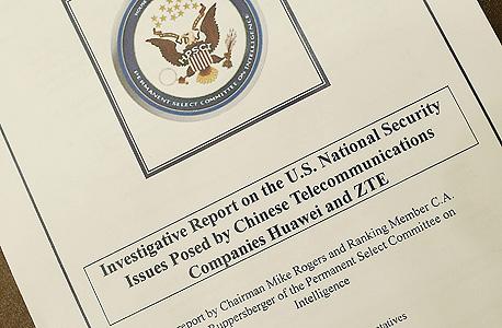 """דו""""ח חקירת הקונגרס האמריקאי נגד חואווי ו-ZTE"""