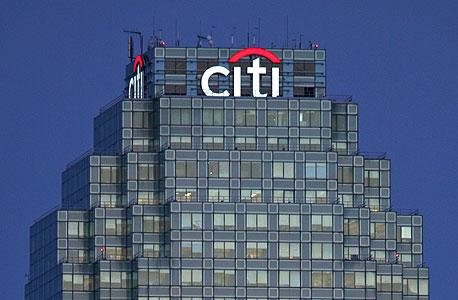 בניין סיטיגרופ בניו יורק, צילום: בלומברג