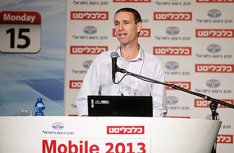 זהבי בוועידה, צילום: אוראל כהן