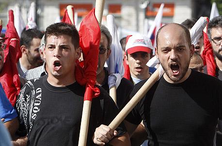 מפגינים ביוון, צילום: איי פי