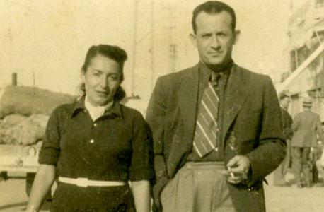 בן ציון ופירה-אסתר כהן, הוריה של תמרה