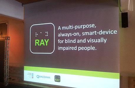אירוע חשיפת המכשיר של RAY וקוואלקום