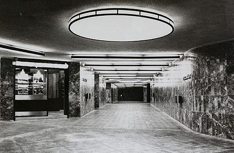 המנהרות בכיכר מגן דוד. העבודה הושלמה בתוך 6 חודשים
