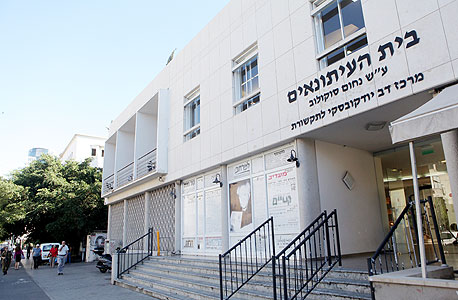 בית העיתונאים בתל אביב. זכויות לבניית מגדל של 17 קומות, צילום: אוראל כהן