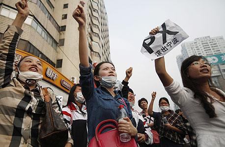 הפגנה בנינגבו. הצנזורה ניסתה לדכא את התפשטות הידיעות
