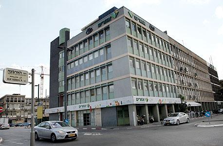 בניין אגרקסקו (ארכיון), צילום: עמית שעל