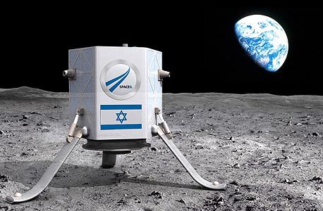 האם SpaceIL תהיה הראשונה שתציב את דגל ישראל על הירח?