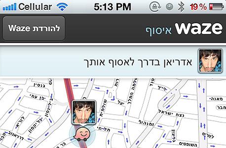 מפות Waze בגרסתן האחרונה