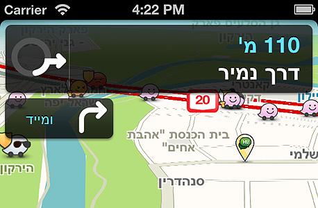בדיוק מה שאפל צריכה, לאור פרשת יישום המפות. Waze