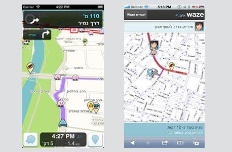 שנה מעניינת עברה על האפליקציה הישראלית. ווייז