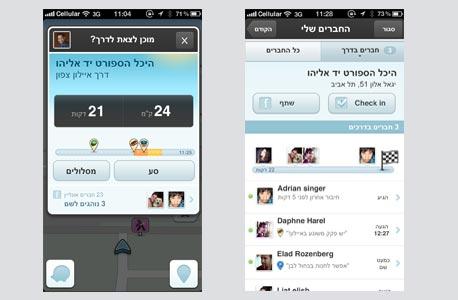 אפליקציית הניווט Waze