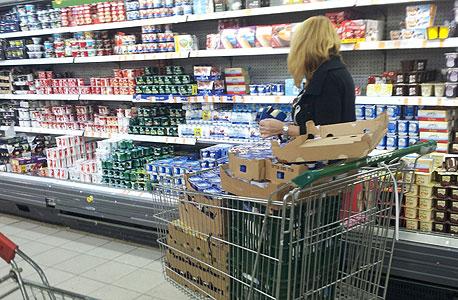 ירידה של 5% בקניות מוצרי מזון בחודש אוקטובר על אף החגים, צילום: גיל קליאן