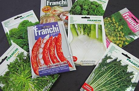 זרעי ירקות מאיטליה